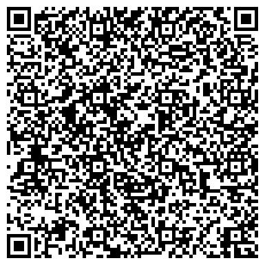 QR-код с контактной информацией организации Учебно-курсовой комбинат