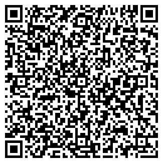 QR-код с контактной информацией организации АПАП № 1