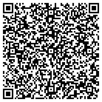QR-код с контактной информацией организации БЕЛОМОРТРАНС