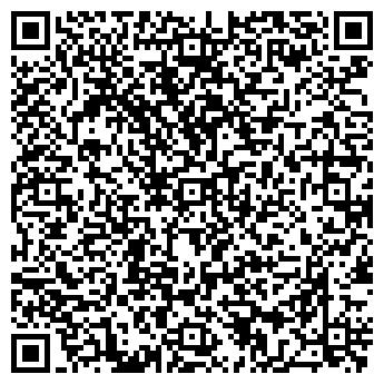 QR-код с контактной информацией организации НОРДСЕРВИС