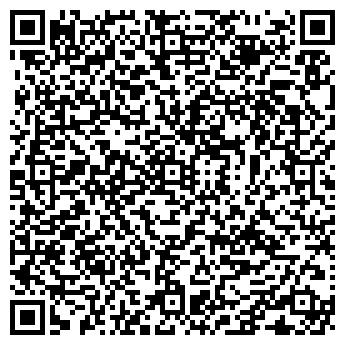 QR-код с контактной информацией организации СЕЙВАЛ-ТРАНС