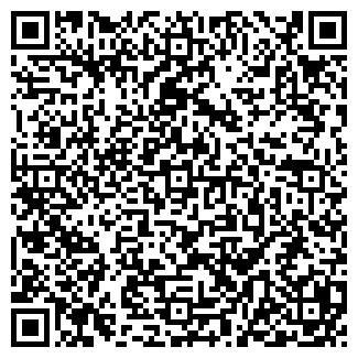 QR-код с контактной информацией организации АРТДЕВАЙС