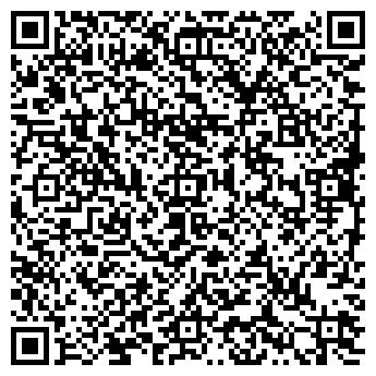 QR-код с контактной информацией организации SMART AUDIO
