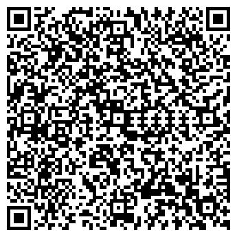 QR-код с контактной информацией организации КРЕАТИВ AUTO