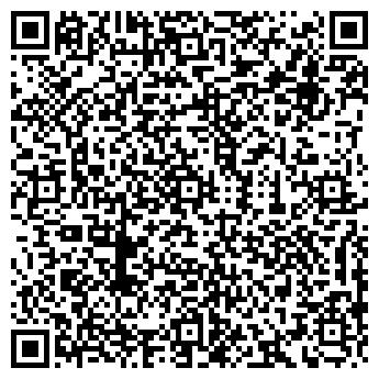 QR-код с контактной информацией организации БАБАЕВСКИЙ ЛЕСХОЗ