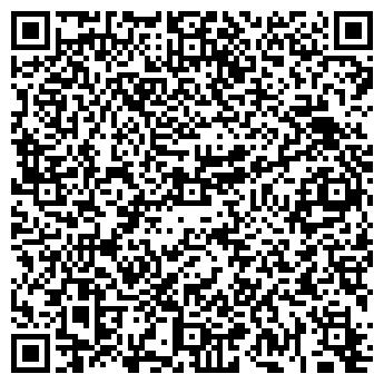 QR-код с контактной информацией организации СТАНЦИЯ СПУТНИКОВОЙ СВЯЗИ