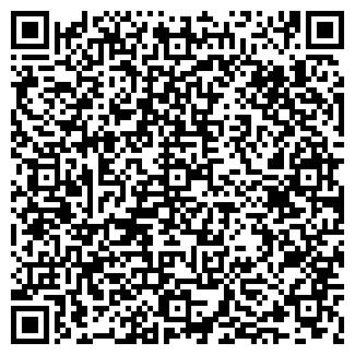 QR-код с контактной информацией организации ТЭКА