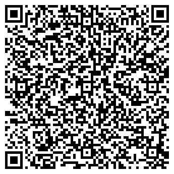 QR-код с контактной информацией организации ДОЛГОРУКОВСКАЯ ШКОЛА