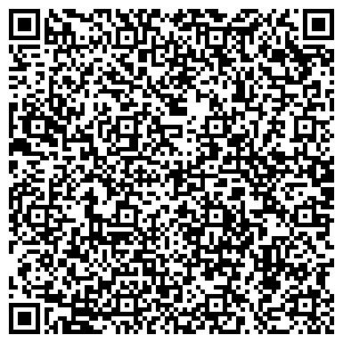 QR-код с контактной информацией организации ЗАПАДНЫЕ ЭЛЕКТРИЧЕСКИЕ СЕТИ МАМОНОВСКИЙ УЧАСТОК