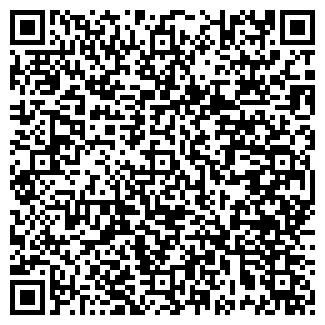 QR-код с контактной информацией организации ПАСК