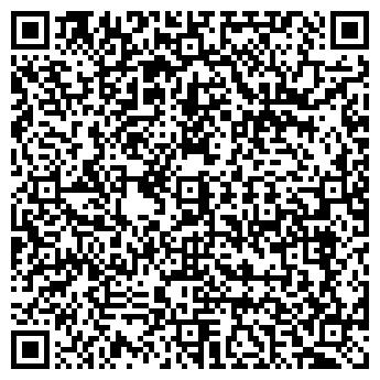 QR-код с контактной информацией организации РС СТК ОСТО