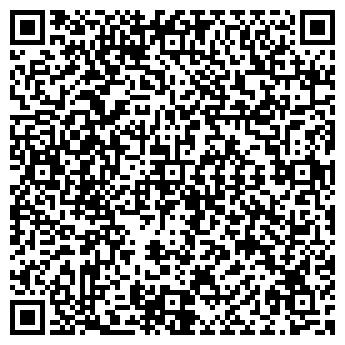 QR-код с контактной информацией организации БЕРЕГОВОЕ ЗВЕРОВОДЧЕСКОЕ, ТОО