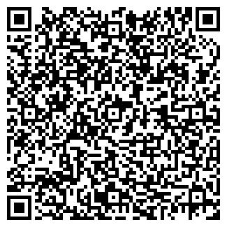 QR-код с контактной информацией организации КУТУЗОВСКОЕ, ЗАО