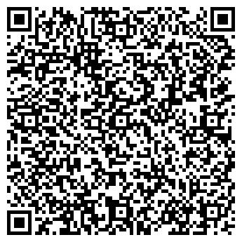 QR-код с контактной информацией организации НОВОСЕЛОВСКОЕ