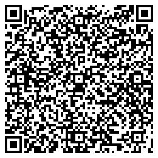 QR-код с контактной информацией организации АЙС-БС