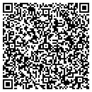QR-код с контактной информацией организации ПОДИК