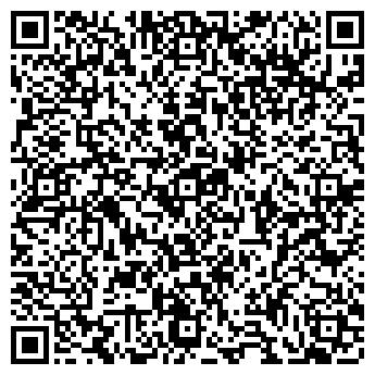 QR-код с контактной информацией организации ВЕЧЕРНЯЯ (СМЕННАЯ)