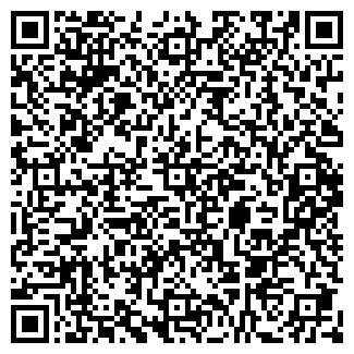 QR-код с контактной информацией организации ПРОКУРАТУРА Г. БАЛТИЙСК