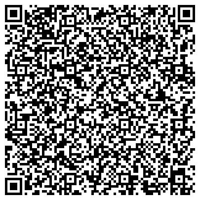 QR-код с контактной информацией организации ПОДРАЗДЕЛЕНИЕ СУДЕБНЫХ ПРИСТАВОВ БАЛТИЙСКОГО ГОРДСКОГО ОКРУГА