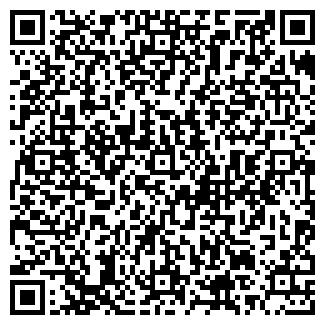 QR-код с контактной информацией организации АССАР