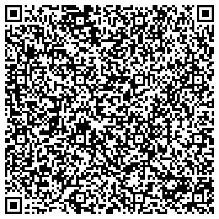 QR-код с контактной информацией организации МОНОЛИТ БАЛТИЙСКОЕ ОТДЕЛЕНИЕ КАЛИНИНГРАДСКОГО РЕГИОНАЛЬНОГО ОБЩЕСТВЕННОГО БЛАГОТВОРИТЕЛЬНОГО ФОНДА ПОДДЕРЖКИ СИЛОВЫХ СТРУКТУР