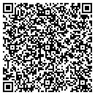 QR-код с контактной информацией организации ТРУФАНОВ, ЧП