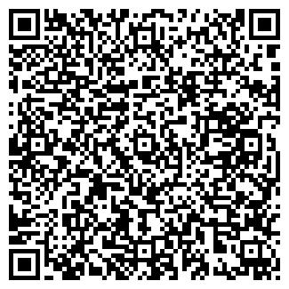QR-код с контактной информацией организации ВКУБ