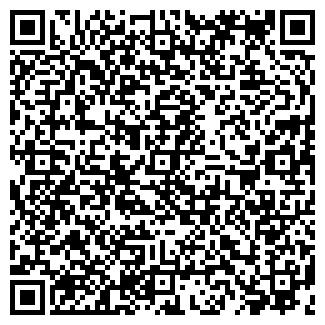 QR-код с контактной информацией организации АТЕЛЬЕ № 4