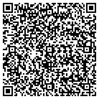 QR-код с контактной информацией организации БАЛТИЙСКИЙ ЭКРАН