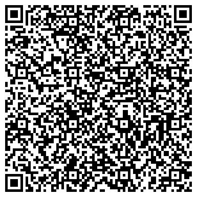 QR-код с контактной информацией организации ПОДРАЗДЕЛЕНИЕ МАД-КАЛИНИНГРАД ДИСПЕТЧЕР УПРАВЛЕНИЕ ДВИЖЕНИЕМ СУДОВ