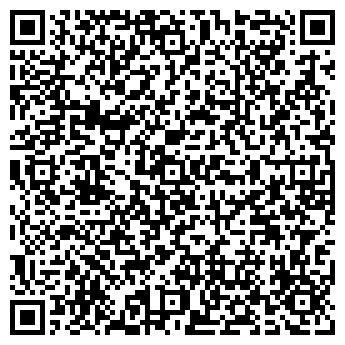 QR-код с контактной информацией организации №13 ЯНТАРИК ДЕТСКИЙ САД