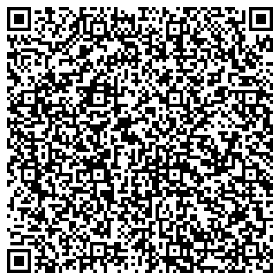 QR-код с контактной информацией организации БАЛТИЙСКАЯ ФЕДЕРАЦИЯ АРМСПОРТА И ДРУГИХ ВИДОВ ЕДИНОБОРСТВ КАЛИНИНГРАДСКОЙ ОБЛАСТИ