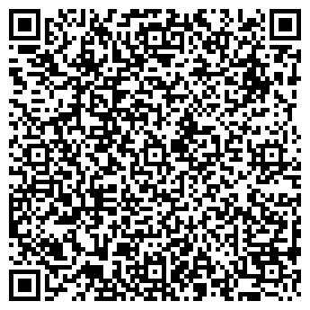 QR-код с контактной информацией организации БАЛТИЙСКИЙ ЛЕСХОЗ