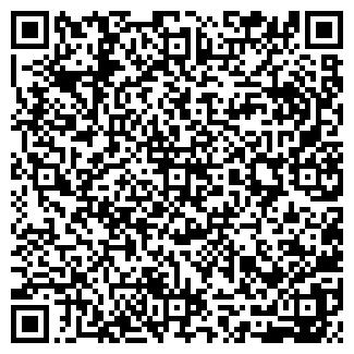 QR-код с контактной информацией организации БАЛЬГА-БАР