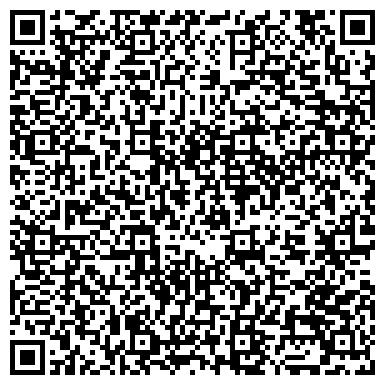 QR-код с контактной информацией организации ЧЕРНЫЕ БЕРЕТЫ КОНЦЕРТНАЯ ГРУППА МОРСКОЙ ПЕХОТЫ