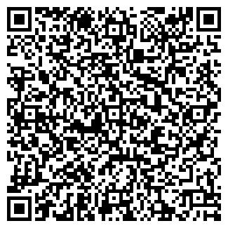QR-код с контактной информацией организации ДРУЖБА АРТЕЛЬ