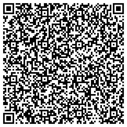 QR-код с контактной информацией организации КИРИЛЛО-БЕЛОЗЕРСКИЙ ИСТОРИКО-АРХИТЕКТУРНЫЙ И ХУДОЖЕСТВЕННЫЙ МУЗЕЙ-ЗАПОВЕДНИК