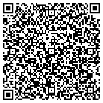 QR-код с контактной информацией организации БЕЛОМОРСКАЯ ПМК