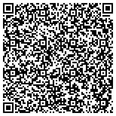 QR-код с контактной информацией организации БЕЛОМОРСКИЙ МОРСКОЙ ПОРТ ОАО БЕЛОМОРСКО-ОНЕЖСКОЕ ПАРОХОДСТВО