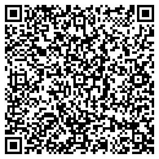 QR-код с контактной информацией организации МОРЖЕГОРСКОЕ КСХП