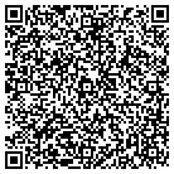 QR-код с контактной информацией организации ДОРОЖНЫЙ РЕМСТРОЙУЧАСТОК