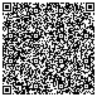 QR-код с контактной информацией организации ОТДЕЛЕНИЕ СОЦИАЛЬНОЙ РЕАБИЛИТАЦИИ НЕСОВЕРШЕННОЛЕТНИХ