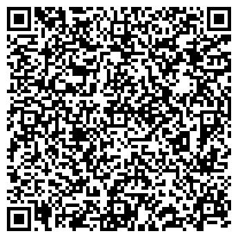 QR-код с контактной информацией организации ЖИЛКОМСЕРВИС, ООО