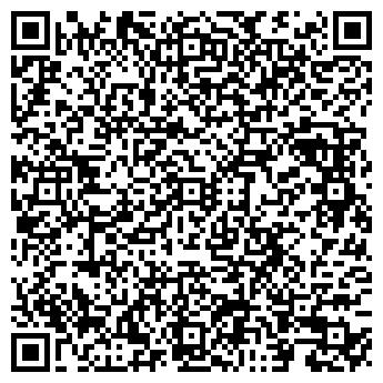 QR-код с контактной информацией организации ТРУДОВАЯ ПЧЕЛА