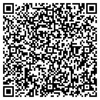 QR-код с контактной информацией организации ХЛЕБ