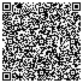 QR-код с контактной информацией организации STRANGE