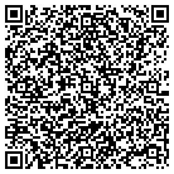 QR-код с контактной информацией организации ДНЕВНОЙ СТАЦИОНАР