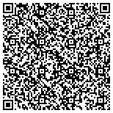 QR-код с контактной информацией организации ПИКАЛЕВСКАЯ ПЕРЕДВИЖНАЯ МЕХАНИЗИРОВАННАЯ КОЛОННА № 22, ЗАО