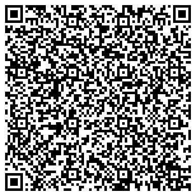 QR-код с контактной информацией организации ПИКАЛЕВСКОЕ ГРУЗОВОЕ АВТОТРАНСПОРТНОЕ ПРЕДПРИЯТИЕ, ОАО