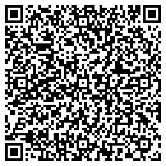QR-код с контактной информацией организации БОРОВИЧАНИН СПК